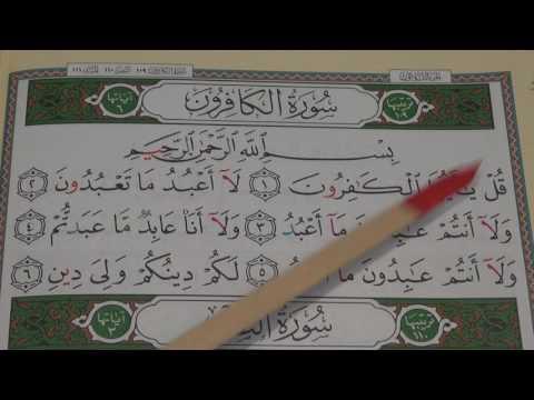 Tajweed of Juz 'Amma - Session 32 - Reading Surah Al-Kafirun سورة الكافرون - By Shaykh Hosaam