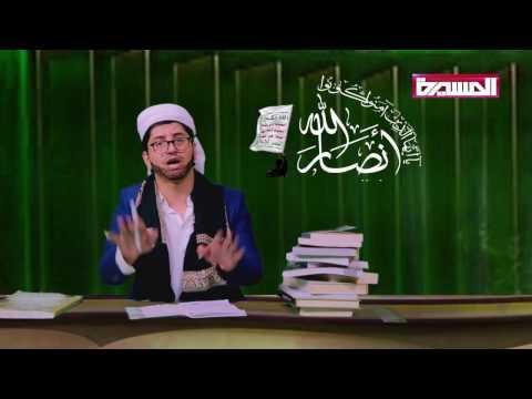 فيديو: مفتي الحوثيين يقول ان الرواتب بدعة ويهدد الطابور الخامس