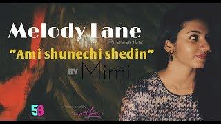 ami shunechi shedin moushumi bhoumik cover mimi melody lane se1ep4 58records