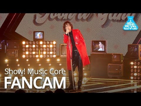 [예능연구소 직캠] Yang Joon Il – Rebecca, 양준일 – 리베카 @Show!MusicCore 20200104
