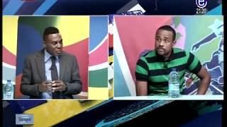 HORIZON SPORT ÉQUINOXE TV DU 16 DÉCEMBRE 2017