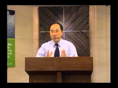 教會的首要-禱告與同工-李健長老