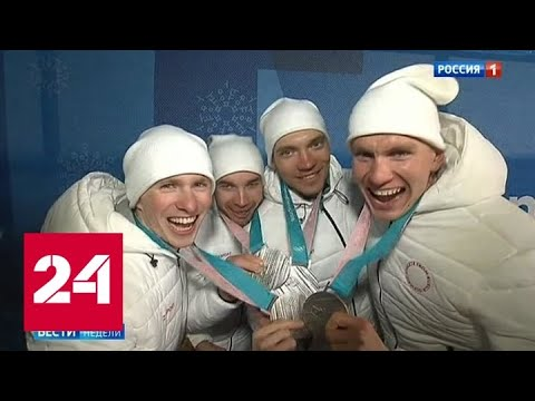 Россия будет бороться за спортсменов всеми возможными методами - Россия 24