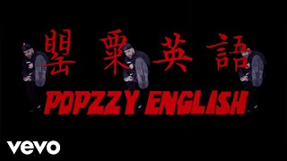 Popzzy English - In The Temple