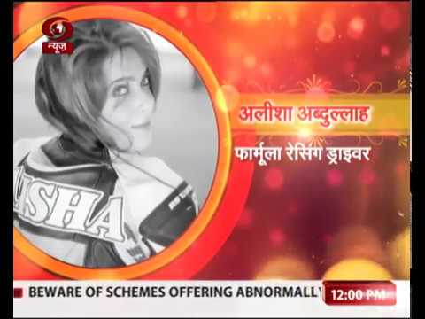 Alisha Abdullah - India's First F1 Woman Racer