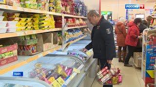 В Орле общественники ведут мониторинг цен на товары