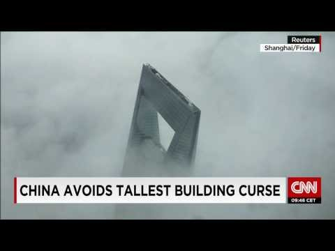 CNN Reports: China Avoids 'Tallest Building Curse' with Shanghai Tower 上海中心大厦