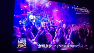 KANA-BOON/フルドライブ(HEYHEYHEY)