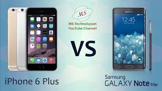 iphone 6 plus vs samsung galaxy note edge