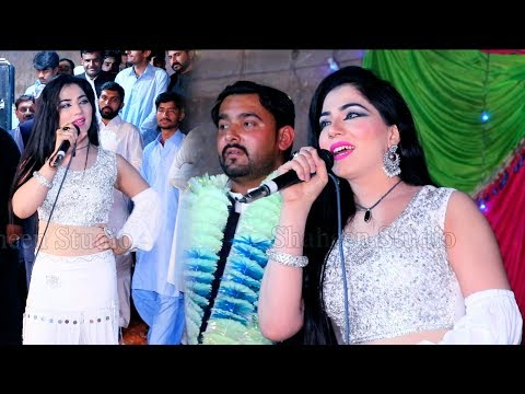 Mehak Malik (New Official Video)Live Clip Kallar Kahar Show Shaheen Studio