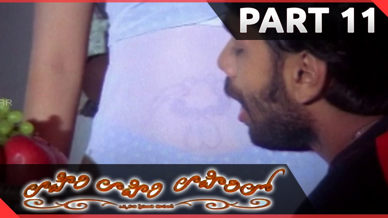 lahiri lahiri lahirilo telugu movie part 1112