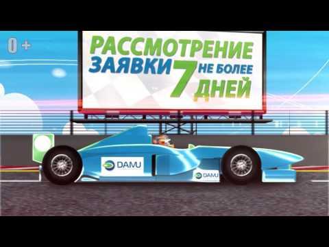 Газпромбанк - Первичный рынок