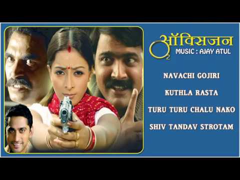 oxygen marathi movie songzinglay zinglay youtube