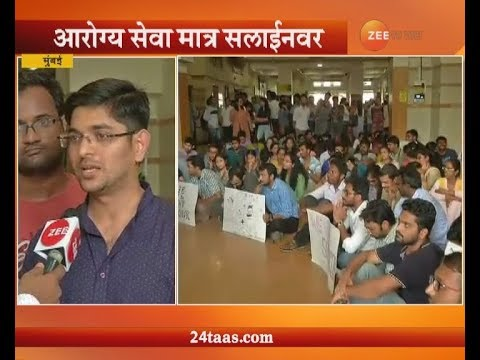 Mumbai   JJ Hospital   Doctors On Strike As No Security For Doctors