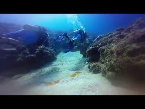 Dati Beach Guam 20160103