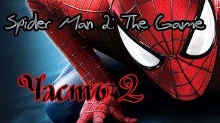 Прохождение игры - Человек паук 2: Игра - Ограбление банка -  Серия #2 [HD]