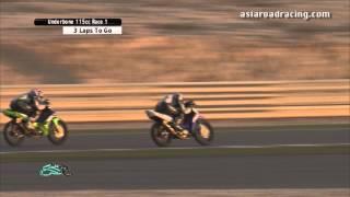 Round 6 Qatar - Underbone 115cc Race 1 (full) - PETRONAS Asia Road Racing Championship