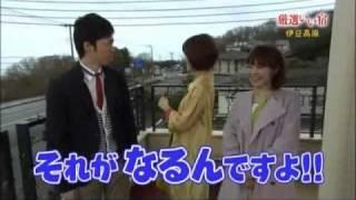 松本伊予・さとう珠緒・東MAXの3人が伊豆高原ビール本店のデカ盛り、漁...