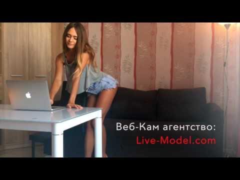 Пособие по работе с моделью кастинги работа моделью в москве