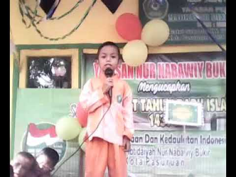 Anak Kecil Pandai Baca Surat Pendek Youtube