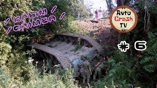 Подборка ДТП / аварий июль 2015 №6 Крым / Crimea ||Avto Crash TV ||(, 2015-07-18T04:39:53.000Z)