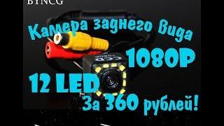 Підключення камери заднього виду з Китаю до магнітоли 2DIn 7018b