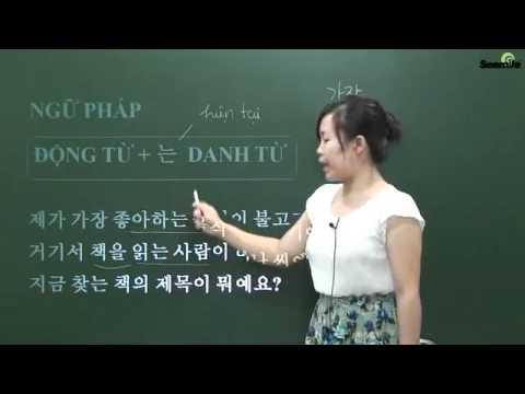 Hoc Tieng Han So Cap - Bai 15 - Ngay Mai Vi Co Nhieu Viec Nen Toi Khong The Di Duoc