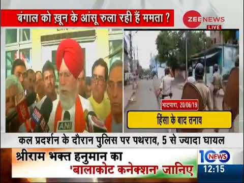 Kolkata: 3-member BJP delegation led by BJP MP, SS Ahluwalia to visit Bhatpara today.