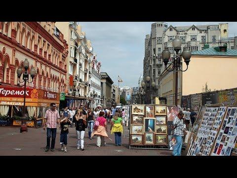 Прогулка по Арбату, Москва.  Walk along the Arbat, Moscow