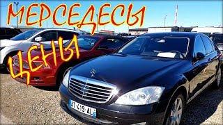 Авто Из Литвы, Мерседес Цена, Март 2019.