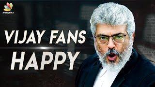 Message to Ajith Fans Made Vijay Fans Happy I Ner Konda Paarvai Trailer I Cinema News