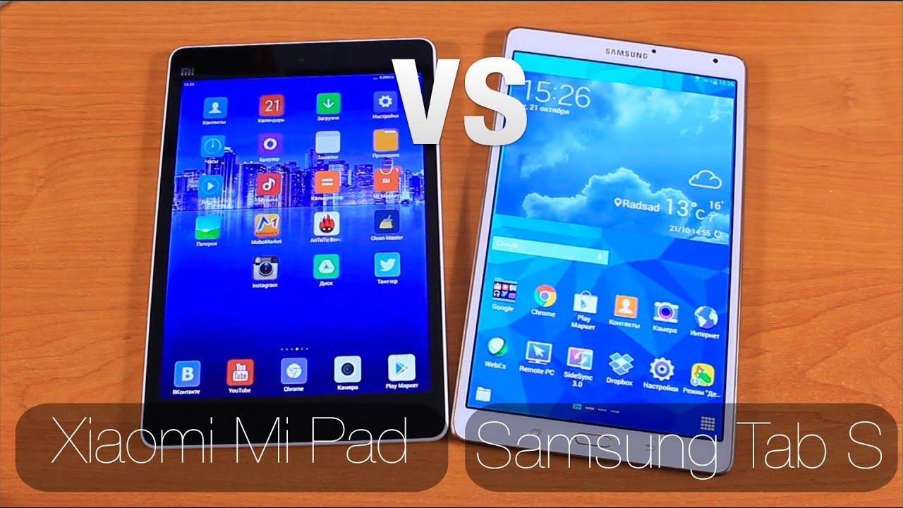 Samsung Tab S 8.4 vs Xiaomi Mi Pad Сравнение
