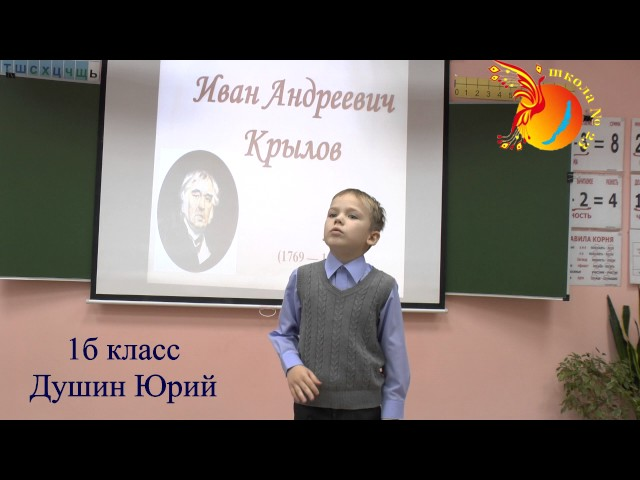 Изображение предпросмотра прочтения – ЮрийДушин читает произведение «Крестьянин и Змея» И.А.Крылова