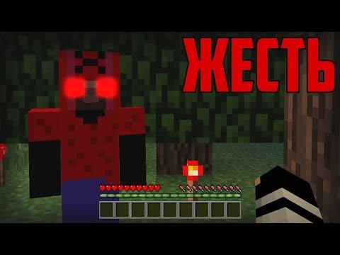 Этот СТРАШНЫЙ игрок SHERN преследовал меня в ЭТОМ ЖУТКОМ МИРЕ в Minecraft! (Майнкрафт Shern Сид)