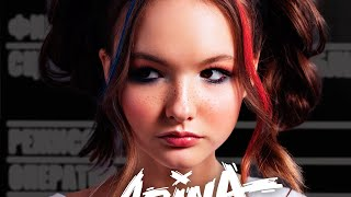 Арина Данилова - Я не твоё кино