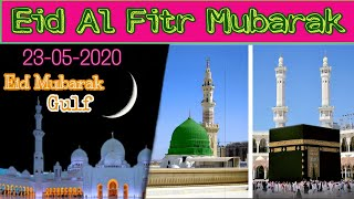 First Eid With Coronavirus In  Dubai | Uae Eid 23 May 2020 News Gohar Info