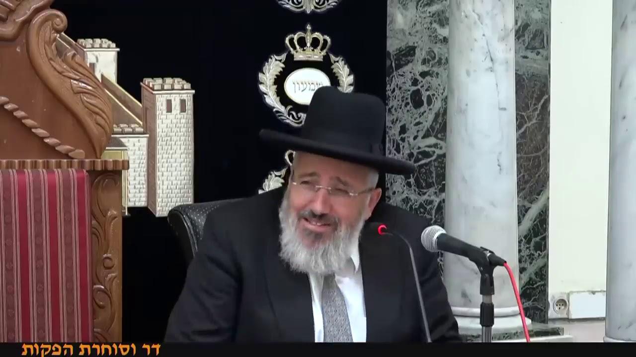 פרשת בשלח תשעט   מרן הראשל הרב יצחק יוסף שליטא   הלכות ספק ברכות   Rav Yitzchak Yosef