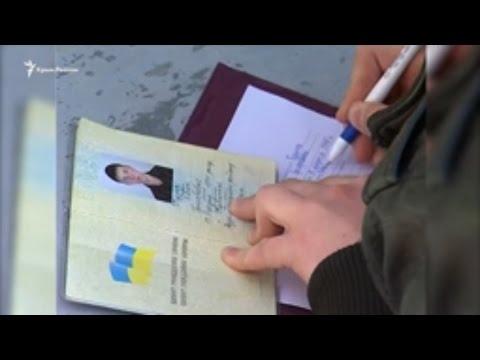 Отказ от гражданства: как крымчане живут без российского паспорта