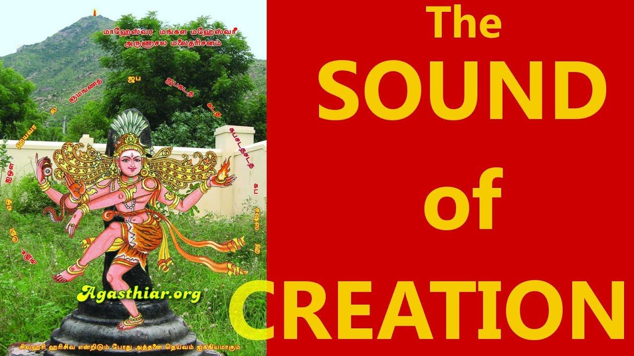 The SOUND of CREATION  Maheswara Sutra Beeja Mantras Sacred