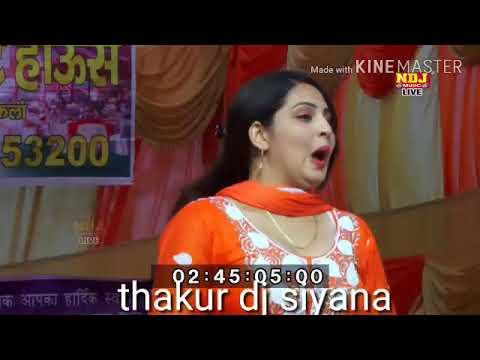 Kabada ho Jaga 2 haryanvi song 2017video