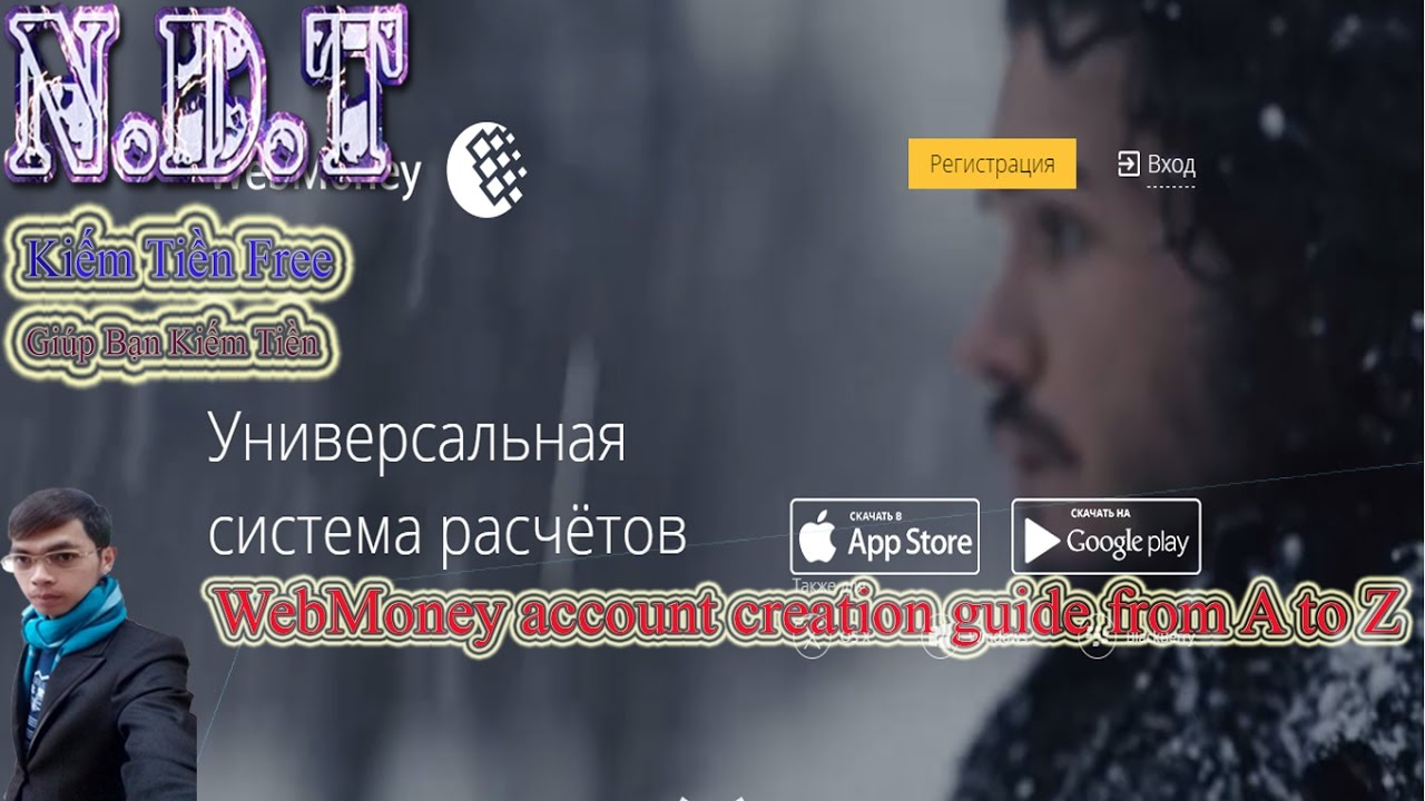 webmoney account