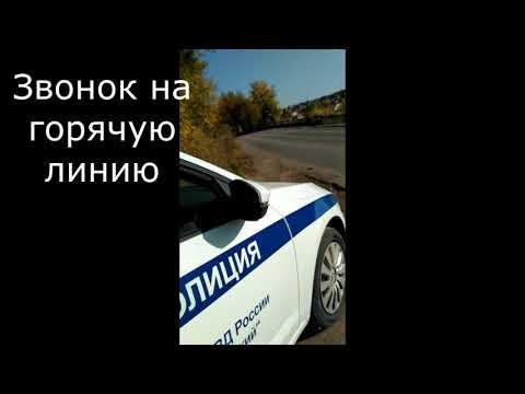 Беспредел полиции в Суксуне! Забрать автомобиль со штафстоянки не оплачивая, сутки и эвакуатор!