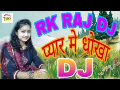 DJ Remix Hindi Song 2018 A Sanam Bhula Na Jaye Sasural Me Tu Ja Ke Bhojpuri Hindi Mix Song