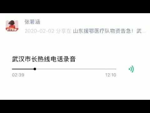 【武漢肺炎】山東壽光人打電話投訴武漢政府:為何將我們捐獻的蔬菜拉到超市售賣?