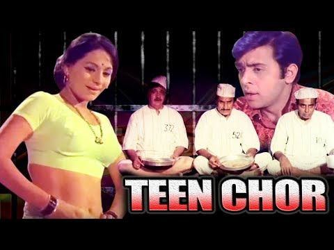 Teen Chor Full Movie | Vinod Mehra Hindi Movie | Superhit Bollywood Movie
