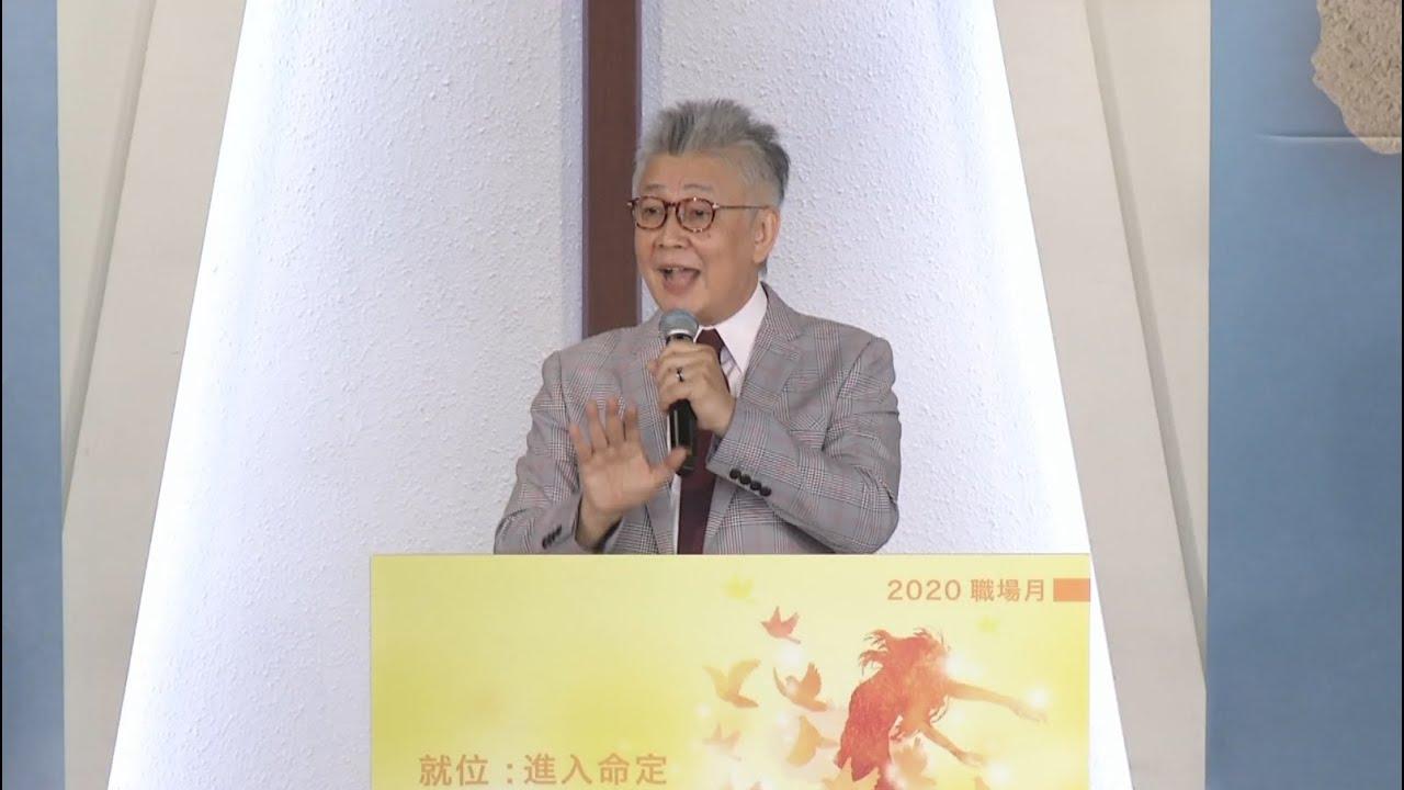 寇紹恩牧師 職場月【就位:成為明光照耀】-順服神   2020.07.26