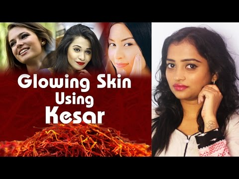 केसर से कैसे पाएं निखरी त्वचा | Get Glowing Skin using Saffron | Kesar or Saffron Beauty Benefits