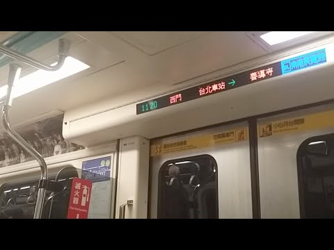 Going to songshan airport by mrt 去松山機場