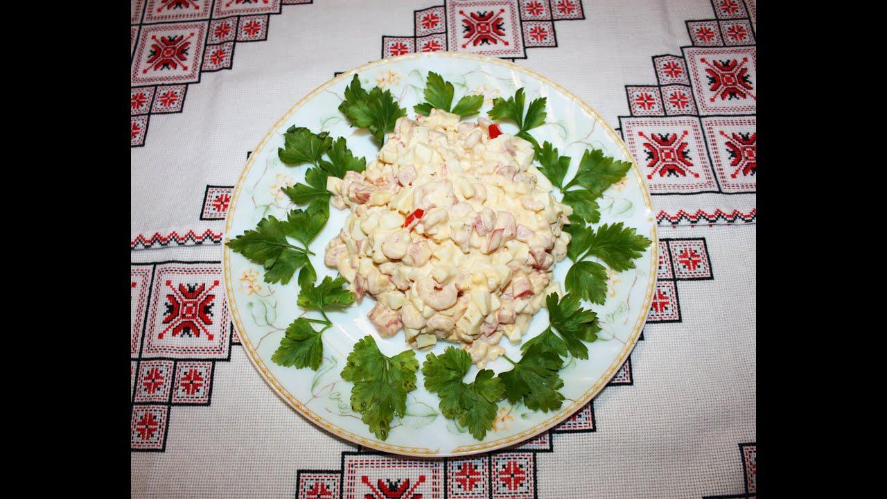Салат с креветками просто и быстро салат из креветок ...