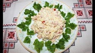 Салат с креветками просто и быстро салат из креветок рецепт рецепты салатов на новый год креветки